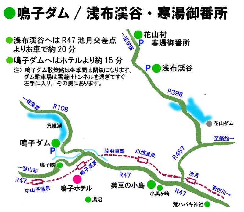 11月マップの画像.jpg