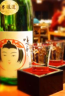 26夕食お酒s.jpg