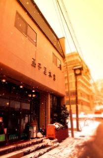 89玉子屋本店.JPG