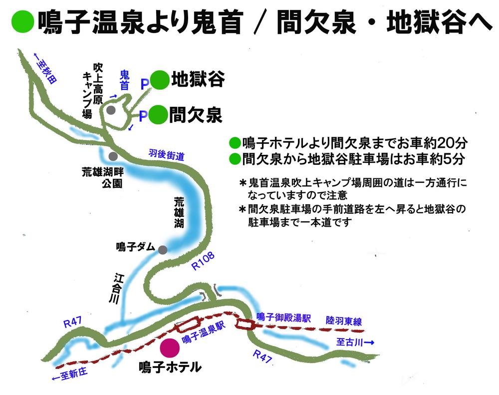 9月間欠泉マップ 画像.jpg